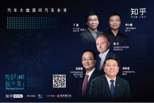 第二届海口国际新能源暨智能网联汽车展览会